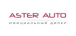 Компания «Aster Auto»