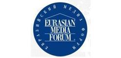 Евразийский Медиа-форум