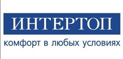 Сеть магазинов «Интертоп»